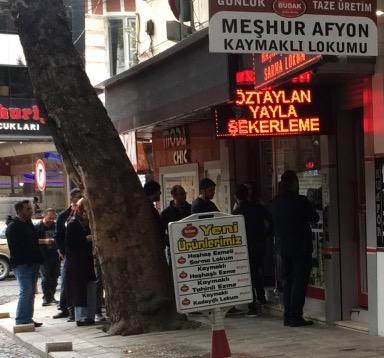 Ömer Koray Ünal Türkiye'yi Geziyor. 7. Durak AFYONKARAHİSAR